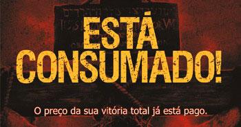 www.biblianaweb.com.br-esta_consumado